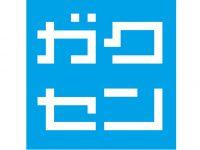 gakusen_icon